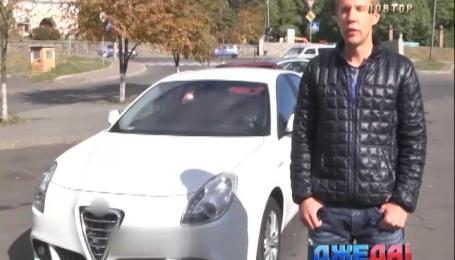 На чем ездят самые высокие баскетболисты Украины