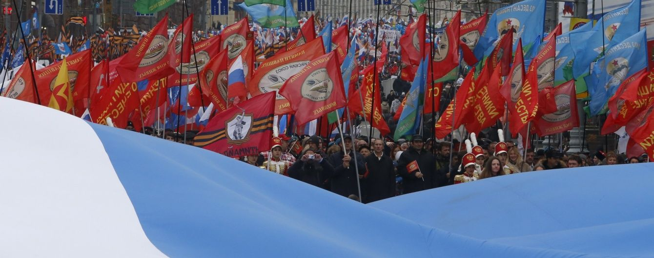 Переважна більшість росіян відчула економічну кризу