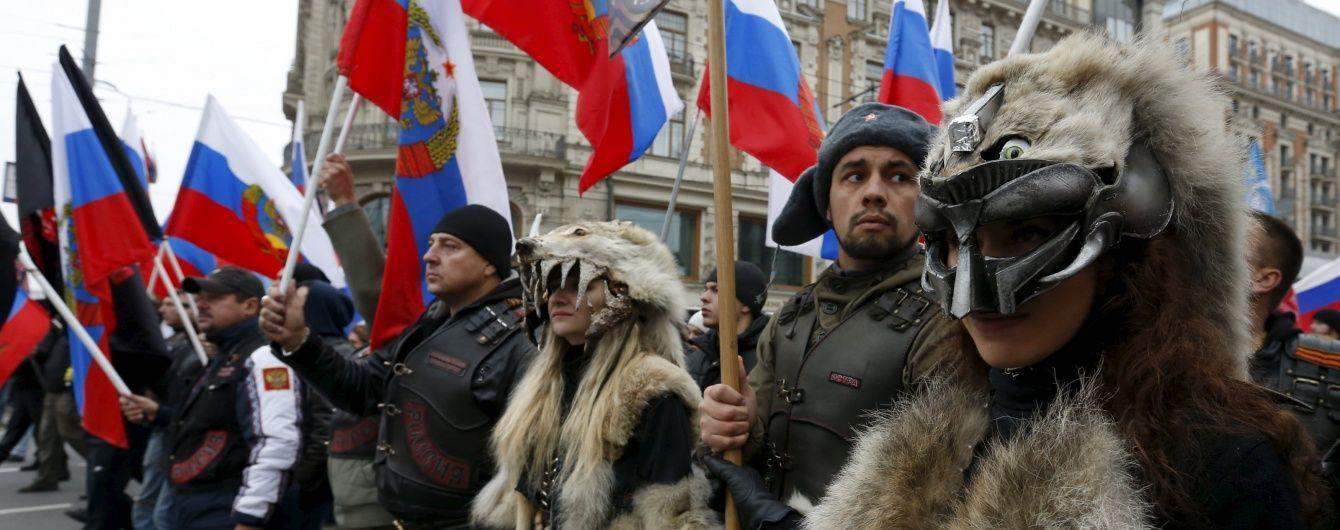 Переважна більшість росіян визнали, що РФ занурилася в кризу