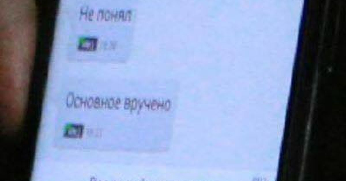 Депутаты показали SMS прокурору в отношении Корбана