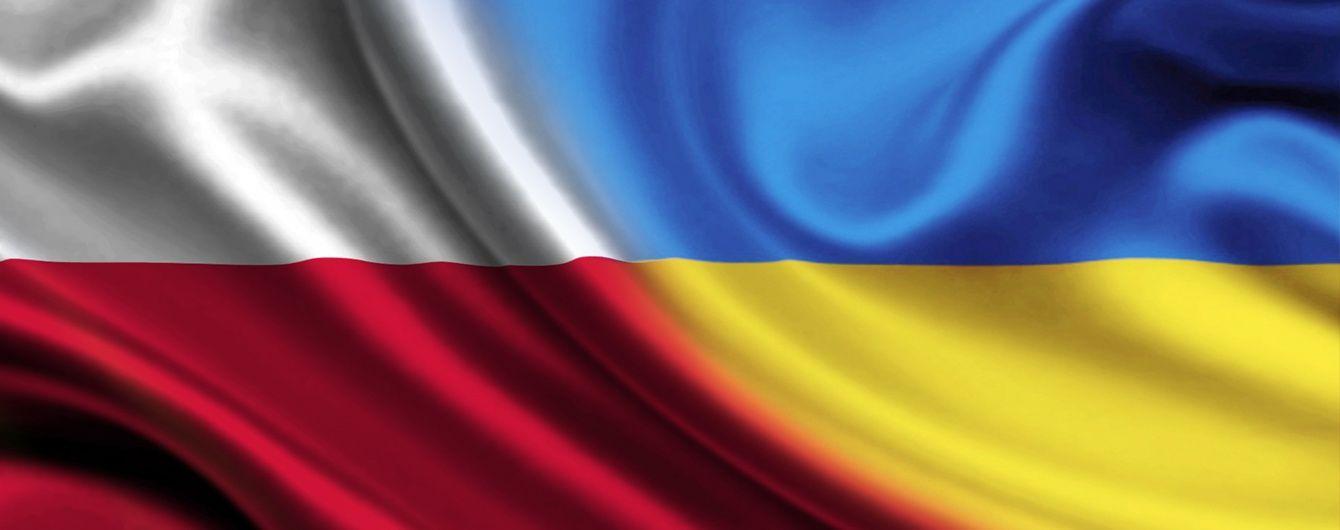 У Києві з'явиться вулиця публіциста Єжи Ґедройця - прихильника польсько-української співпраці