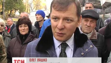 Лідер Радикальної партії Олег Ляшко обіцяє розширити тарифний майдан