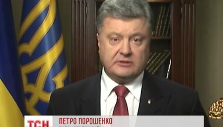 Завтра в Верховной Раде ключевой день по безвизовому режиму между Украиной и ЕС