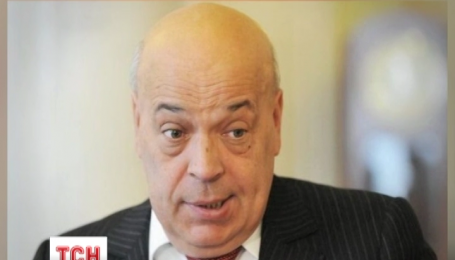Геннадий Москаль подал в отставку с должности главы Закарпатской облгосадминистрации