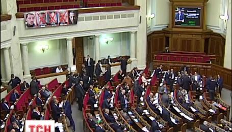 Сегодня Парламент должен принять так называемый «безвизовый пакет»