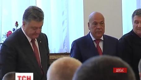 Москаль подав у відставку із посади голови Закарпатської облдержадміністрації