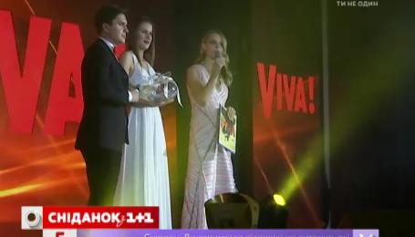 Журнал Viva отметил свое 11-летие праздничным балом