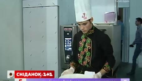 В столичном выставочном центре стартовала первая международная выставка Best Food Fest