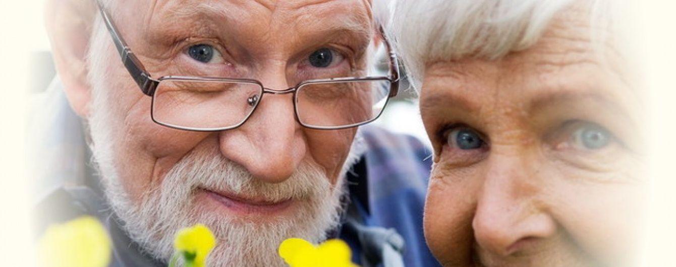 Регіон довголіття. Українці найдовше живуть там, де вірять у Бога та харчуються овочами