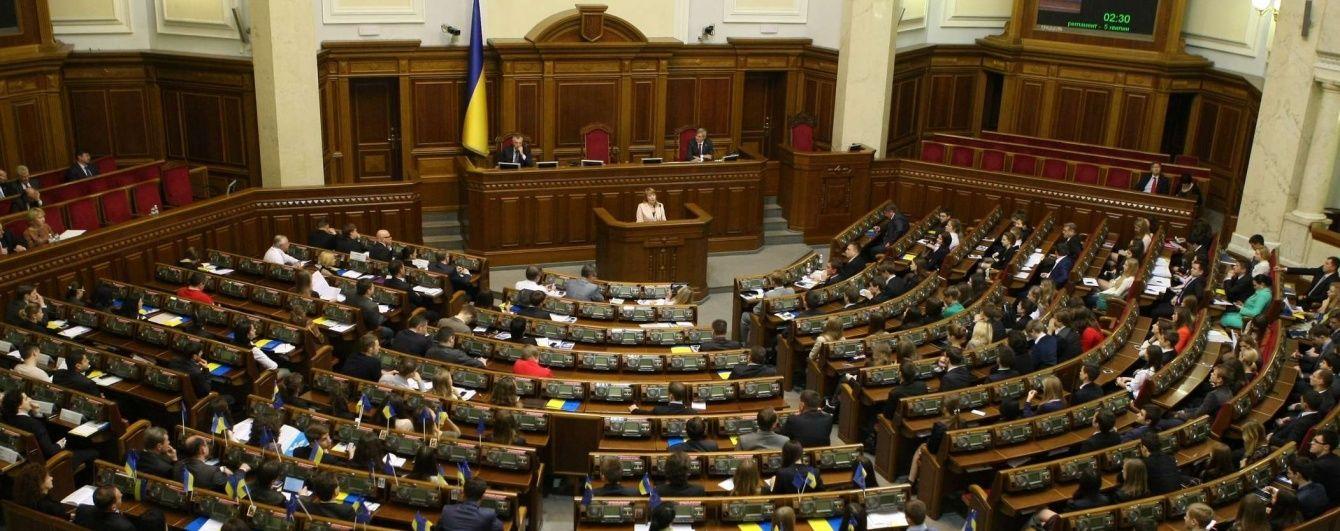 Життєвий цикл коаліції. Чи будуть дострокові вибори Верховної Ради навесні