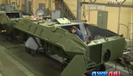 С Киевского бронетанкового завода в этом году вышло 200 единиц техники