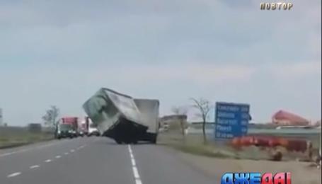 Подборка аварий со всего мира