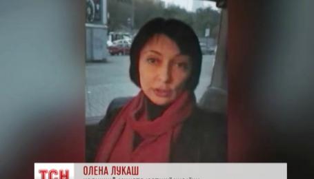 Екс-міністра юстиції режиму Януковича Олену Лукаш затримано в Києві