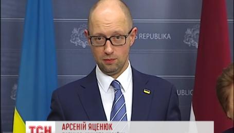 Арсений Яценюк отреагировал на сегодняшнюю работу Верховной Рады