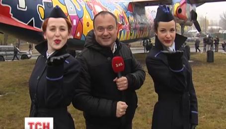 В Киеве появился новый необычный памятник