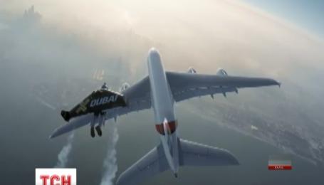 Экстремалы на реактивных ранцах догнали крупнейший в мире пассажирский самолет