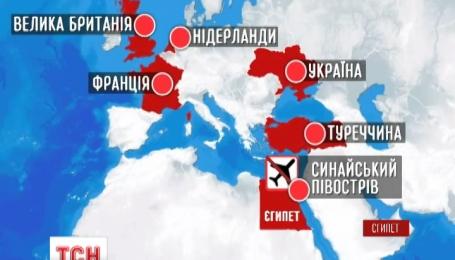Українським авіаперевізникам не дозволяють літати над Синайським півостровом