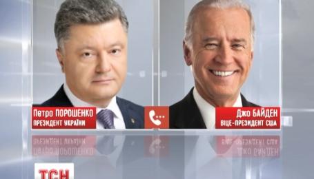 Вашингтон готовий видати Україні мільярд доларів кредиту в обмін на економічні реформи