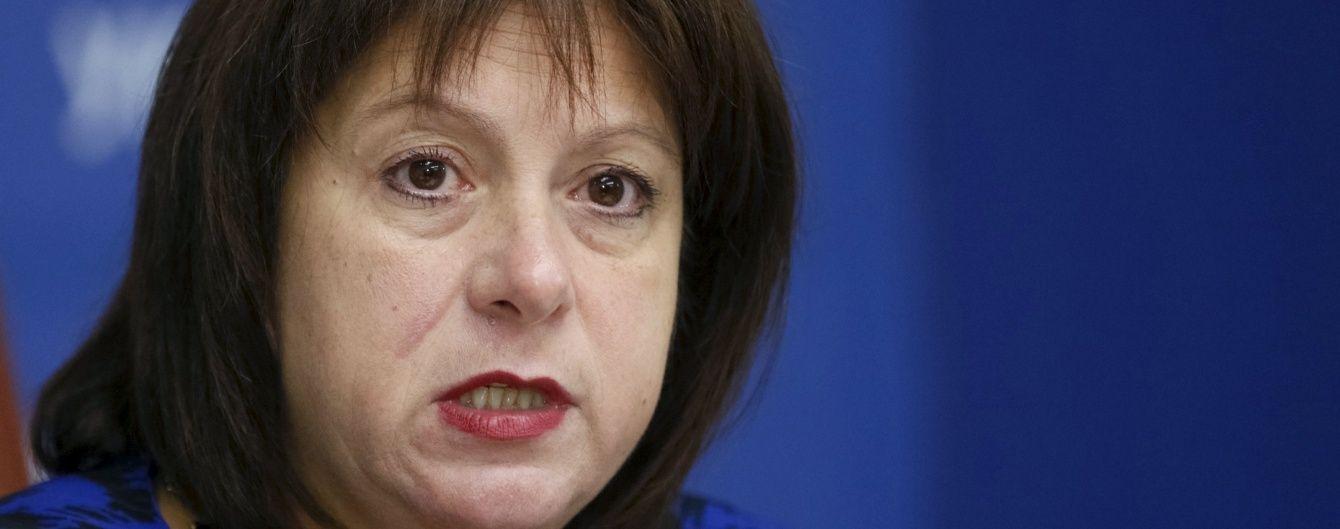 """Німеччина допомагає в переговорах з Росією щодо """"боргу Януковича"""" - Яресько"""