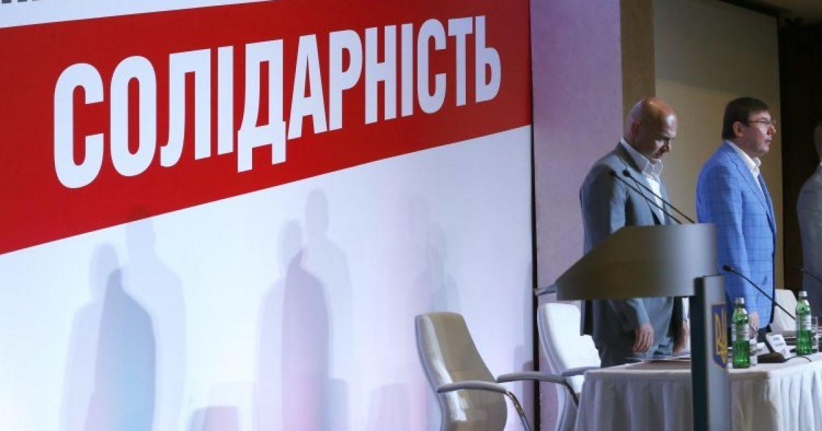 """На фракции """"Блока Порошенко"""" разгорелся большой скандал - СМИ"""