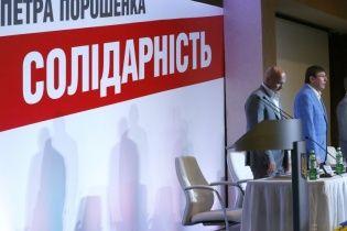 Фракцию Порошенко покинули три нардепа