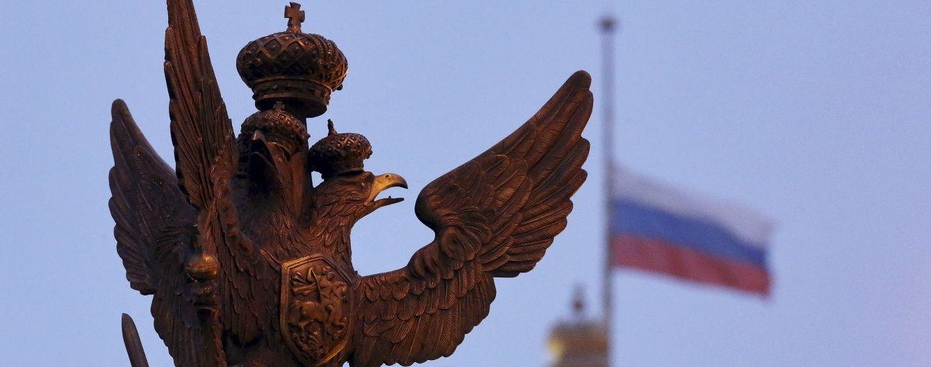У США назвали РФ загрозою номер один