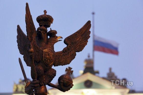 Кремль, Росія