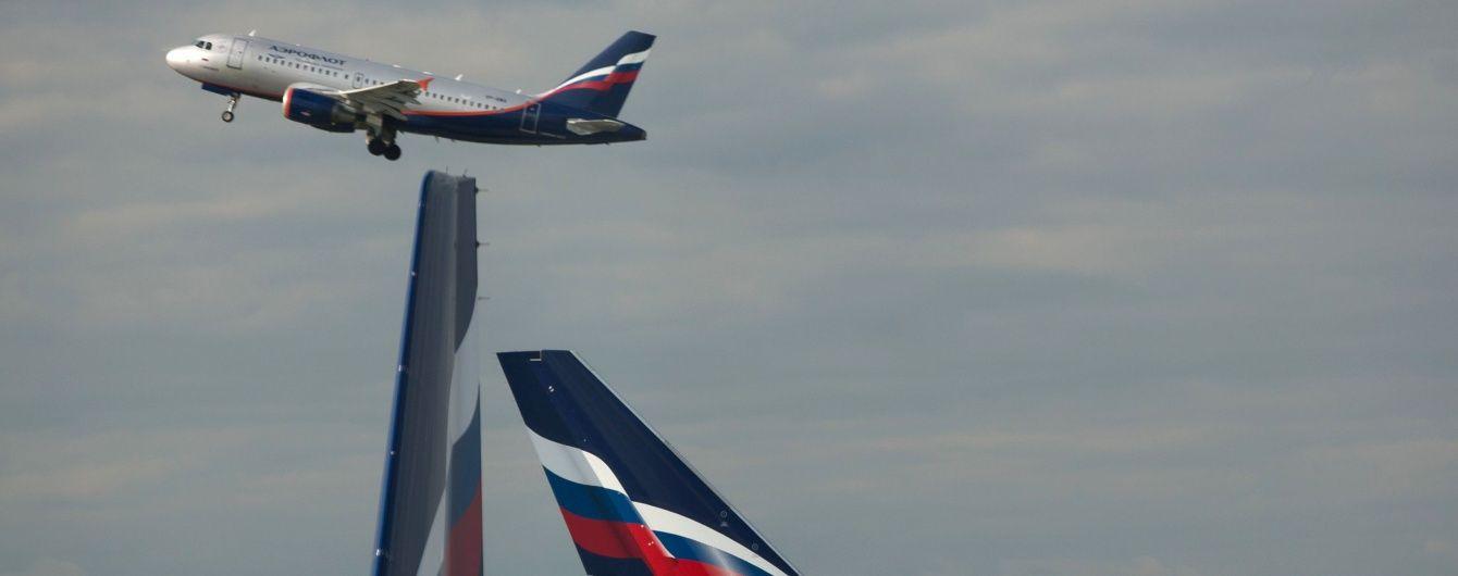 Україна і Росія можуть припинити авіаційну війну через великі збитки