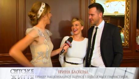 Ириша Блохина с мужем съездили в романтический отпуск в США