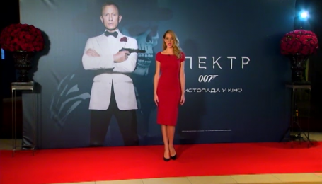 Светская тусовка Киева собралась на премьере нового фильма о Джеймсе Бонде