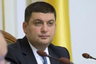 В Раде зарегистрировали законопроект об отмене скандальной поправки в госбюджет