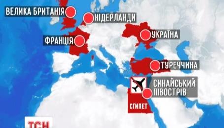 Украина пока не будет запрещать своим авиалиниям летать в Шарм-эль-Шейх