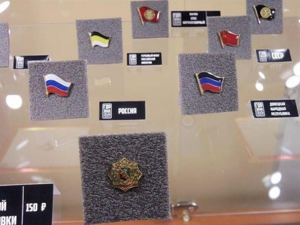 В окупованій бойовиками Горлівці продають сепаратистські значки-прапори та прикраси-матрьошки