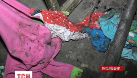 На Миколаївщині троє маленьких дітей загинули, залишившись без нагляду