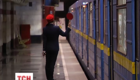 Пятьдесят пять лет назад пошли первые поезда киевского метрополитена