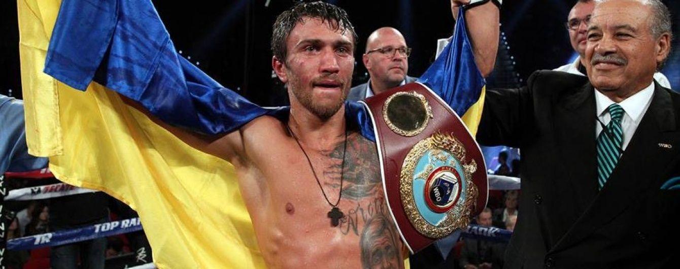 Ломаченко проведе наступний бій у квітні в Нью-Йорку