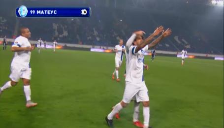 Дніпро - Говерла - 1:0. Відео голу Матеуса
