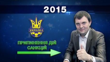 Красніков повертається у футбольний менеджмент і поглядає в бік Дніпра