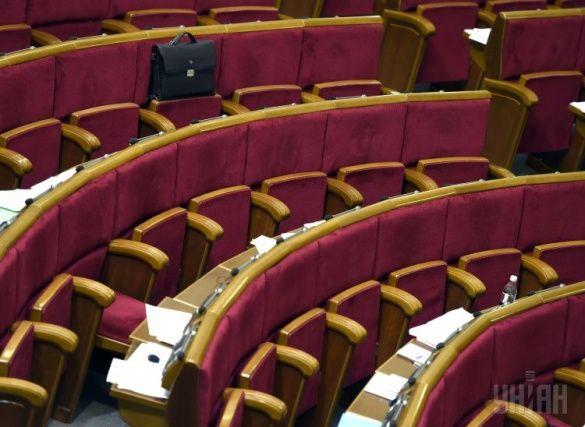 Верховна Рада, парламент, нардеп, депутат, чиновник