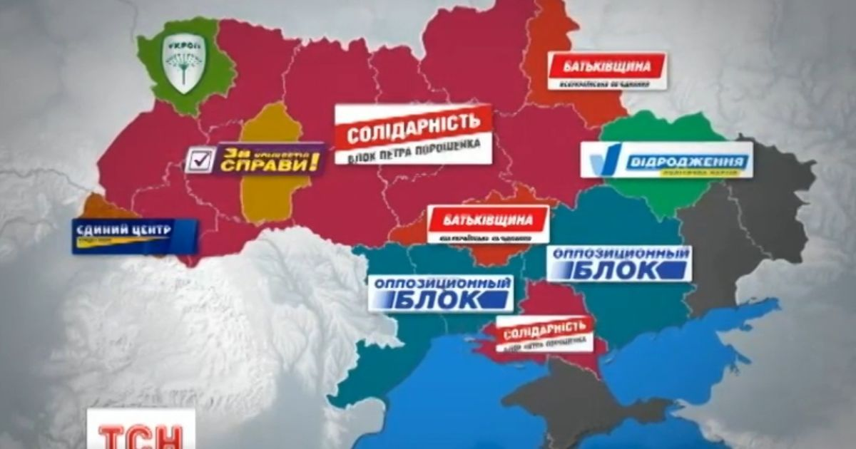 Голоса на местных выборах считают до сих пор. Карта лидерства партий в областные советы