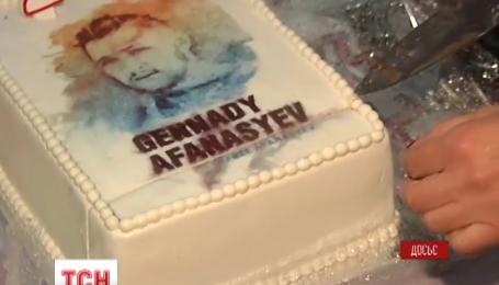 У Києві відсвяткували 25-річчя кримського фотографа та російського політв'язня Геннадія Афанасьєва