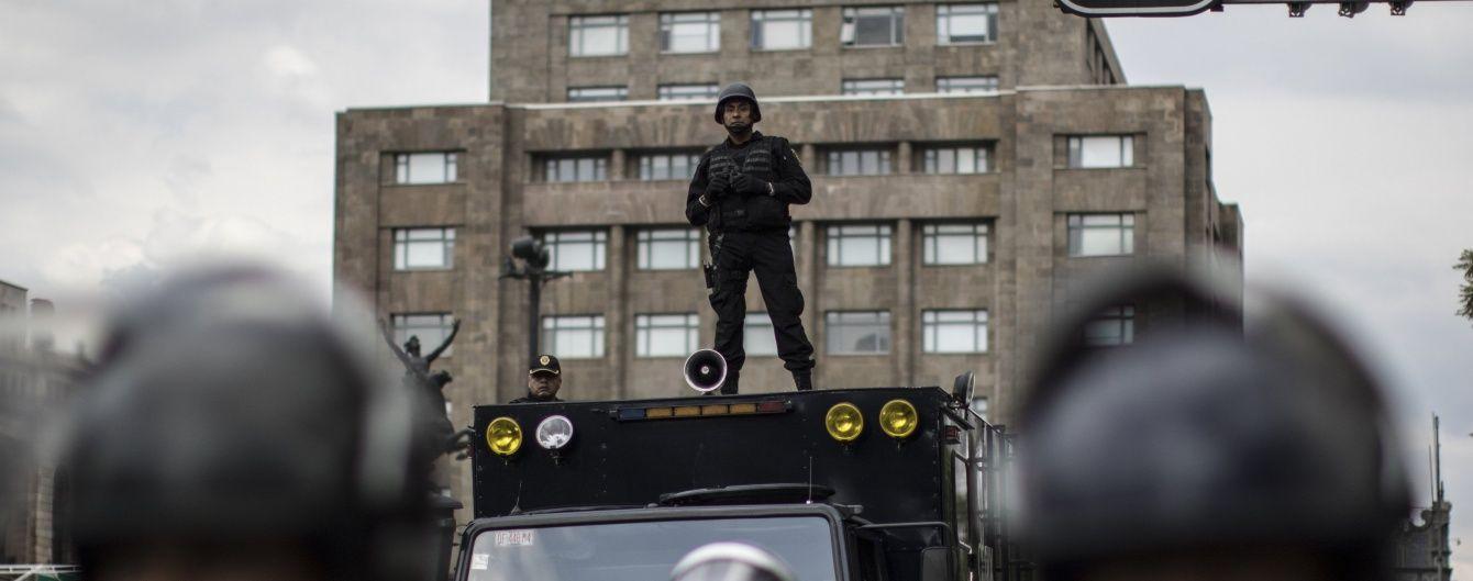 Кривава стрілянина у Мексиці: у серії вбивств загинули 15 осіб