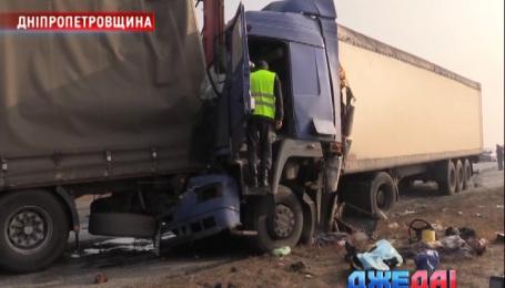 Пять машин разбились в аварии в Днепропетровске