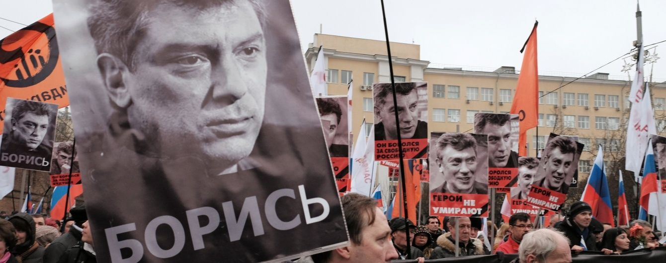 Влада Москви не дозволила провести марш пам'яті Нємцова біля стін Кремля