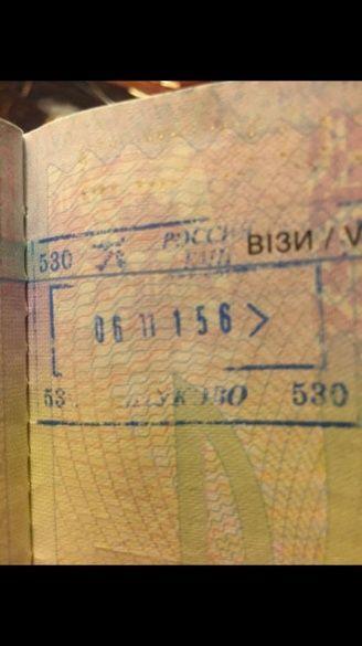 штамп у паспорті, віза