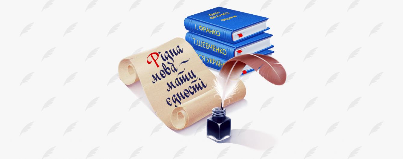 """""""ВКонтакте"""" взялася вчити юзерів українській мові"""
