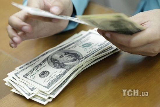 Нацбанк оприлюднив курси валют на п'ятницю та найближчі три вихідні