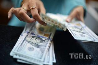 Після вихідних долар і євро здорожчають. Курси валют Нацбанку на 20 січня