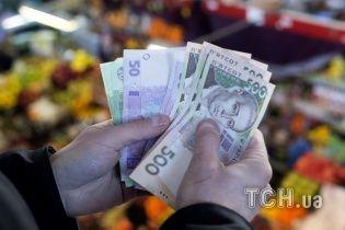 В Україні підвищили прожитковий мінімум, зарплати та пенсії. Інфографіка