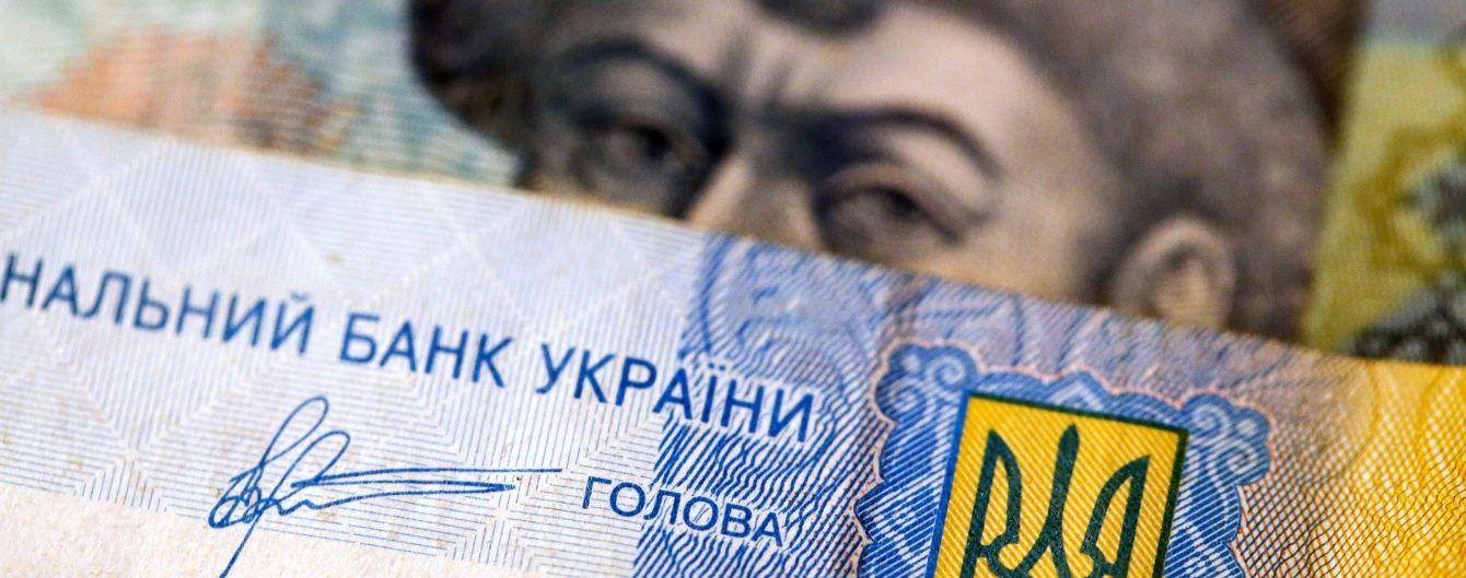 Fitch погіршило прогноз зростання економіки України. У Києві вже давно на більше і не розраховували